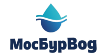 МосБурВод